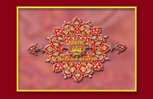 islamic-arts